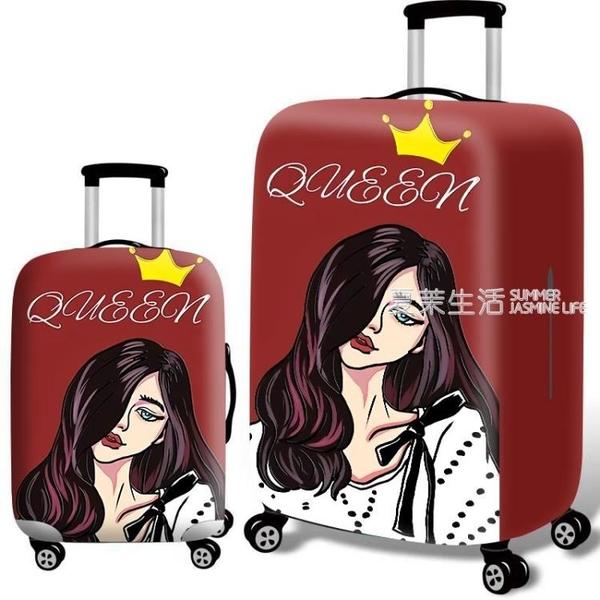 行李箱套 加厚耐磨彈力行李箱保護套旅行箱套拉桿箱套皮箱包套罩20/24/28寸·快速出貨