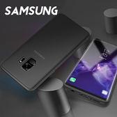 SAMSUNG S9/S8/S7/NOTE9/NOTE8系列 輕薄微磨砂半透明全包軟式手機殼(六色)【CSAM028】