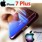 現貨 倍思 iPhone 7 PLUS 電鍍琉光 變色 iphone7plus手機殼 5.5吋 保護殼