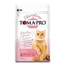 ◆MIX米克斯◆TOMA-PRO優格.親親系列-成貓腸胃敏感配方5磅 (2.27公斤)貓飼料