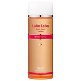 Labo 日本原裝重量瓶 一 瓶抵二小瓶 毛孔緊膚水 200ml