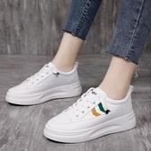 厚底鞋 皮面社會小白鞋女ins潮2020新款百搭平底厚底增高休閒板鞋子女鞋 韓國時尚週