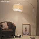 落地燈 公主羽毛落地燈客廳沙發網紅臥室床頭釣魚燈北歐簡約創意立式台燈