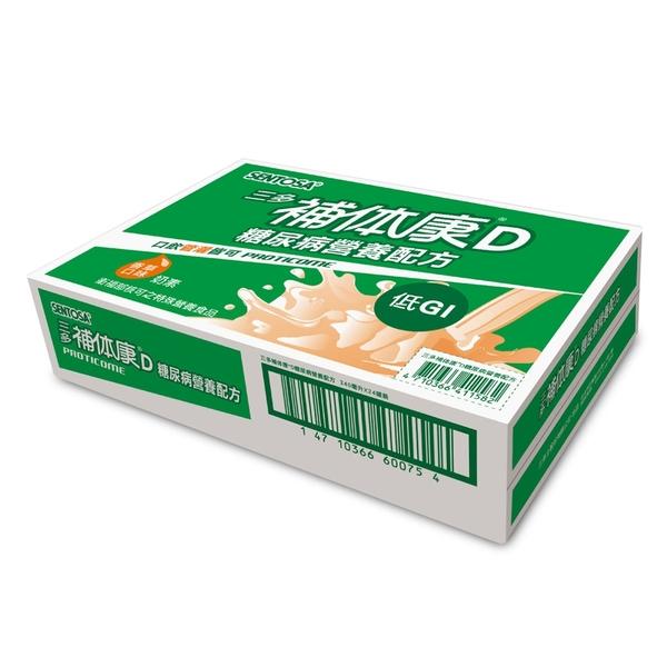 三多補体康D糖尿病營養配方(24罐/箱)×2箱~【送100元禮券】