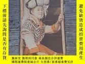 二手書博民逛書店旅遊綠燈79罕見【中國旅遊畫報副刊】Y2731 出版1989