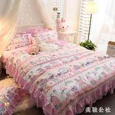 床包組粉色馬戲團床裙四件套日系少女心公主風甜美床品zzy5437『美鞋公社』