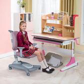 兒童書桌  可升降成長桌椅寫字畫畫桌椅組 人體工學椅 ME519+AU880 新款成長椅