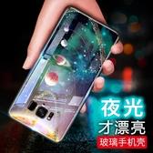 三星手機殼三星s8手機殼夜光玻璃個性創意s8plus軟邊 可然精品