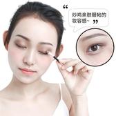 雙頭眼影棒 眼影刷雙色眼部化妝工具便攜盒裝