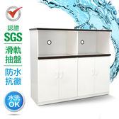 IHouse-SGS 防潮抗蟲蛀緩衝塑鋼四門二拖置物電器櫃