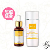 【Miss Sugar】arin 瞬白精華(30ml/瓶) X1 + 精華水(120ml/瓶) 【F100116】