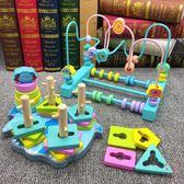 繞珠玩具繞珠串珠兒童益智玩具一歲寶寶6-12個月嬰兒1-2-3周歲男女孩早教(七夕禮物)
