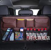 汽車后備箱收納掛袋座椅背置物袋SUV車載多功能儲物網兜車內用品XW(一件免運)