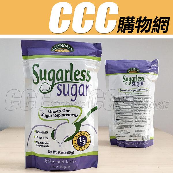快速出貨 美國 Ellyndale Food 赤藻糖醇 可烘焙 加飲料代糖 糖尿病可用