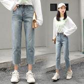 牛仔褲實拍618 高腰破洞九分牛仔褲女哈倫寬松闊腿復古港味chic 直筒褲子(F3001