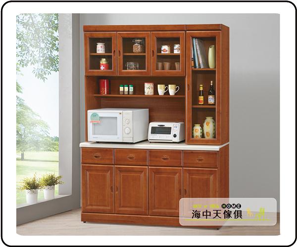 {{ 海中天休閒傢俱廣場 }} G-39 摩登時尚 餐櫃系列 206-1 實木樟木色5.3尺石面餐櫃(全組)