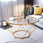茶几北歐茶幾現代簡約客廳圓形鋼化玻璃小戶型ins時尚創意幾何小茶幾『東京衣社』