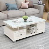 茶几桌 簡約現代鋼化玻璃 客廳辦公室創意小戶型迷你方形茶几桌igo 智慧e家