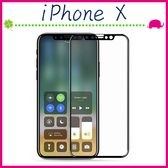 Apple iPhoneX 5.8吋 滿版9H鋼化玻璃膜 螢幕保護貼 全屏鋼化膜 全覆蓋保護貼 防爆 (正面)