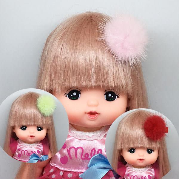 現貨 秋冬毛球全包式安全髮夾 14色  寶寶髮夾/嬰兒飾品/兒童髮飾 《寶寶熊童裝屋》