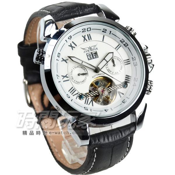 JARAGAR 全自動機械錶 雙日曆腕錶 皮革錶帶 男錶 羅馬數字時刻 真三眼 防水手錶自動上鍊簍空 J597白