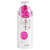 日本 CHIFURE 化妝水(加強滋潤型)180ml【小三美日】