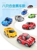 兒童汽車玩具模型玩具小汽車合金模型套裝男孩慣性挖掘機【奇趣小屋】
