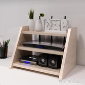 家用電視櫃機頂盒置物架子路由器收納盒成人支架隔板擱板AQ 有緣生活館