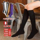 潮襪子女中筒純棉韓版學院風日繫長筒堆堆襪春秋薄過膝百搭小腿襪 花間公主