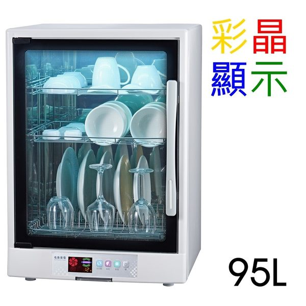 ^聖家^名象三層紫外線烘碗機 TT-889A【全館刷卡分期+免運費】