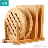 天竹餐墊隔熱墊家用大號菜墊子創意餐桌墊防燙墊碗墊竹墊鍋墊杯墊「青木鋪子」