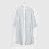 【DB345B】西服防塵罩PVEA加厚半透明 120x60cm衣服防塵罩西裝衣物收納袋 EZGO商城