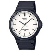 CASIO 大錶面簡約文青休閒錶-羅馬白面(MW-240-7E)