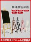 木質展架廣告牌展示牌kt板海報架立式落地式展板宣傳支架水牌架子 樂活生活館
