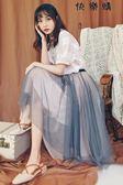小清新不規則網紗半身裙