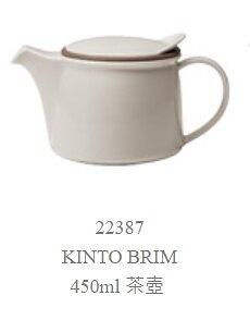 金時代書香咖啡 KINTO BRIM 450ml 灰色茶壺 KINTO-22387-RG