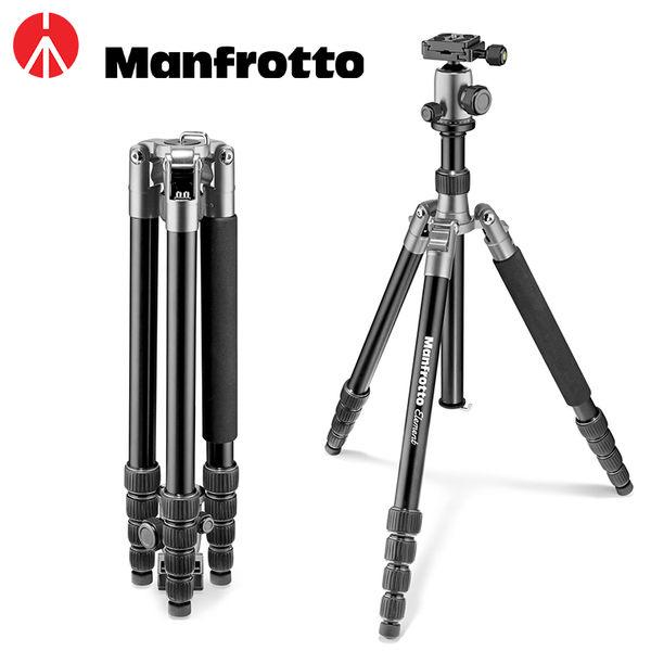 ◎相機專家◎ Manfrotto Element Traveler 大型 反摺三腳架 MKELEB5GY-BH 灰色 公司貨