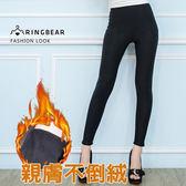 內搭褲--質感亮面彈性寬版鬆緊帶不倒絨內裡貼身光澤長褲(黑XL-4L)-R282眼圈熊中大尺碼
