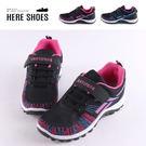 [Here Shoes]休閒鞋-MIT台灣製 網格鞋面 繽紛刺繡 魔鬼氈 舒適乳膠鞋墊 休閒鞋-KN6455