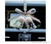 車掛水晶雙鈴鐺風鈴汽車掛件車內雪花鑲鉆掛飾裝飾品 莫妮卡小屋