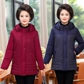 中老年媽女裝加絨加厚棉衣中長款中年媽媽裝冬裝外套棉服棉襖大碼 moon衣櫥