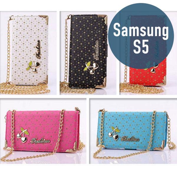 SAMSUNG 三星 S5 星星櫻桃吊鍊皮套 左右開 插卡 側翻皮套 手機套 手機殼 保護套 配件