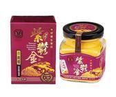 豐滿生技~自然農法紫鬱金薑黃粉150公克/罐~特惠中~