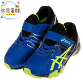 《布布童鞋》asics亞瑟士LAZERBEAM藍黃色兒童運動鞋(19~24公分) [ J9S032B ]