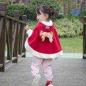 聖誕預熱  圣誕節兒童服裝圣誕披風可愛萬圣節兒童斗篷女童公主加厚男童裝扮 挪威森林