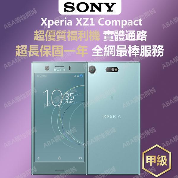 【優質福利機】SONY XZ1C 索尼 旗艦 XZ1 Compact 32G 單卡版 保固一年 特價:6950元