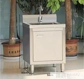 商用雙池瀝水台不銹鋼水池水槽櫃雙星洗菜池洗手洗碗池操作臺  夏季新品 YTL
