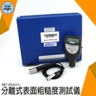 《利器五金》粗糙度測量儀 印刷 噴塗防腐 表面凹坑測量 粗糙度 光潔度儀 SPG6223+ 表面粗糙測試儀