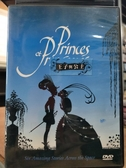 挖寶二手片-T04-212-正版DVD-動畫【王子與公主】國法語發音(直購價)