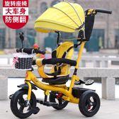 兒童三輪車腳踏車1-3-6歲大號單車童車自行車男女寶寶嬰兒手推車·樂享生活館liv